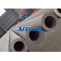 China ASTM A312 S30403 / 1.4306 Stainless Steel Big Size Seamless Pipe For Transportation wholesale