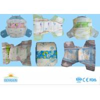 Buy cheap Cotton Eco Friendly Disposable Diapers 3D Leak Prevention Channel Anti Leak from wholesalers
