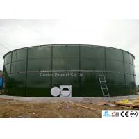 China Customized 30000 gallon glass fused to steel water tanks fabricated wholesale