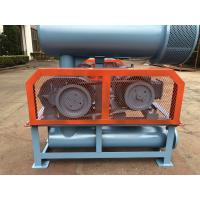 China 850-1800 RPM High Pressure Roots Blower For Water Treatment And Food Transportation wholesale