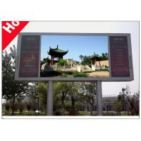 China HD Advertising Full Color LED Display with Rolling Message 960 x 960mm Cabinet wholesale