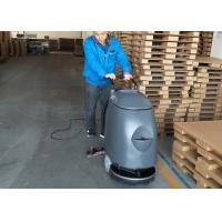 China Low Noise Hand Held Industrial Floor Scrubbing Machines Easy To Operate wholesale