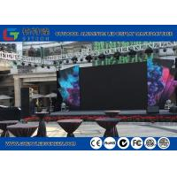 China Outdoor Full Color P5 SMD Rental Led Display 7000nts 3840Hz IP68 IP65 Waterproof wholesale