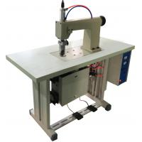 China 20kHz Ultrasonic Sewing Machine for non-woven fabric, Replacement Traditional Sewing Machine wholesale