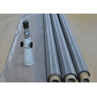 China Stainless Steel Screen Printing Mesh with 122CM 1.02cm width for Screen Printing on sale