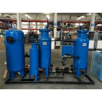 China ISO CE PSA Oxygen Generator Plant For Hospital And Welding Industry Usage on sale