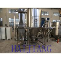 China High Output And Low Energy Consumption Mini Spray Dryer With Mirror Polish wholesale