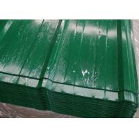 China High Grade Steel Corrugated Roofing Sheets , Building Steel Profile Roofing Sheets wholesale