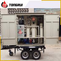 China Double Stage Vacuum Used Transformer Oil Purification Machine ZJA With Trailer wholesale