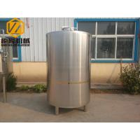 Quality 10HL Industrial Beer Brewing Equipment Stainless Steel Full Set Auto / Manual Control for sale