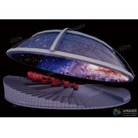 Buy cheap Dynamic Dome Movie Theater For Major Scenic Spots / Museums / Planetariums from wholesalers