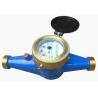 China DN15 Multi Jet Volumetric Flow Meter Brass Body wholesale