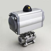 China Double Acting / Single Acting Pneumatic Actuator DRG-DA Series For Ball Valve wholesale