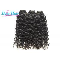 "China 100% Unprocessed 15"" 20"" Eurasian Virgin Hair Eurasian Curly Hair Bundles wholesale"
