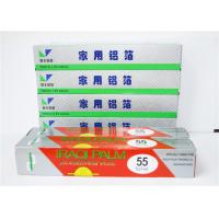 China Width 400mm - 1600mm Aluminium Foil Roll 8011 , Food Packaging Heavy Duty Aluminum Foil on sale