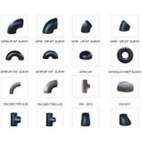 China Carbon seamless steel pipe fitting wholesale