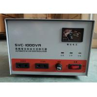 China 110V / 220V SVC 1 KVA Industrial Voltage Stabilizer AVR Automatic Voltage Regulator wholesale