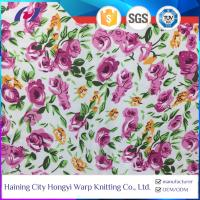 China Wholesale Custom New Design Spandex Polyester Athletic Tricot Knit Fabric on sale