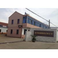 Changshu Xinya Machinery Manufacturing Co., Ltd.