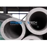 China TP316L 1.4404 Seamless Stainless Steel Pipe With Pickling Surface wholesale