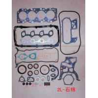 China 2L Engine Parts Full Gasket Kit for Toyota on sale