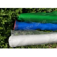 Buy cheap 0.9m To 5m Width Insect Mesh Net Blue Color Made Of HDPE Material Easy Cleaning from wholesalers