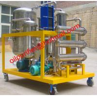 China Clean Cooking Oil Machine, Vegetable Oil Filtration Plant wholesale