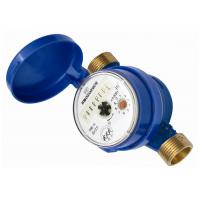 China DN 20 Copper Vane Wheel Water Meter Permanent Magnetic Flowmeter wholesale