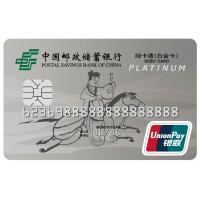 Buy cheap China Leading Factory Produced UnionPay Card with Anti-clone Mechanism product
