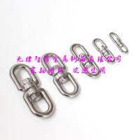 Strong Stainless Steel Chain Swivel Eye and Eye/Double Eye Swivel