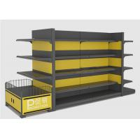 China Heavy duty gray and yellow supermarket gondola with promotion display fashion mix color shelf for store wholesale