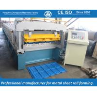 Buy cheap High Speed Step Tile Roll Forming Machine with ISO Quality System , Automatic Roll Former Machine from wholesalers