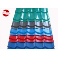 China 0.12*1250mm Pre Painted Roofing Sheets DX51D Grade Industrial Roofing Sheets wholesale