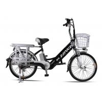 """China 14"""" Electric Road Bicycle 250W Battery Powered Bikes With Rear Steel Rack wholesale"""