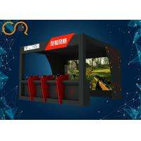 China High Power Virtual Shooting Simulator Full Realistic With Interactive Projector Screen wholesale