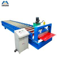 China PPGI GI wall panel roll forming machine wholesale