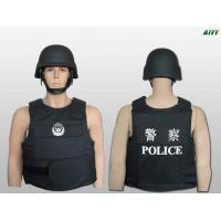 China Durable Counter Terrorism Equipment Flexible Movement Suitable Bulletproof Vest on sale