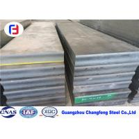 China Prehardening High Carbon Steel Plate 28 - 32 HRC Hardness For Die Mould wholesale