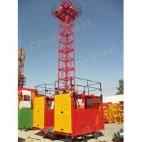 China SS100/100 Material Hoist/Building Construction Materials Lift on Sale on sale