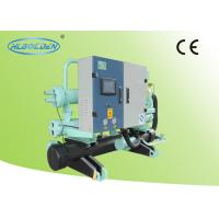 Buy cheap Huali 200kw Industrial Water Chiller LOW Noise WITH R22 Refrigerant product