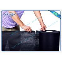 China Furniture PP Mattress Non Woven Polypropylene Fabric Perforated wholesale