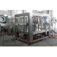 China Plastic Bottle Filling Machine wholesale