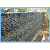 China Hexagonal Woven Steel Gabion Baskets Retaining Wall 4mm Wire Diameter on sale