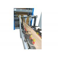 Quality Kraft Paper Sack Making Machine / Paper Bag Equipment with Standard Tuber and Bottomer for sale