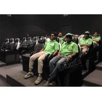 China High Definition 5D Cinema System Install In Shopping Mall / Amusement Park wholesale