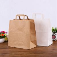China Custom Printed Kraft Paper Bags Environmentally Friendly Flat Hand Rope wholesale
