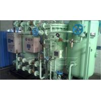 China Nitrogen Generation System Waste Water and Gas Treatment Production Line wholesale