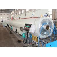China Good Sealing Plastic Pipe Extrusion Line Pvc Conduit Pipe Making Machine wholesale