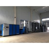 China 200 Nm3/h High Purity Nitrogen Gas System For Lithium Battery Cathode Production wholesale