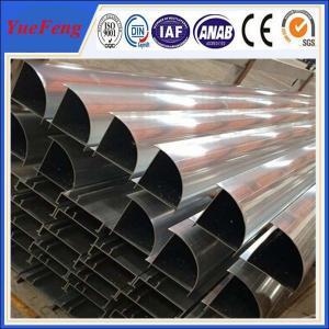 China 6063 t5 aluminium profiles china,no dust workshop/hospital/simple room aluminium system wholesale